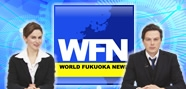 WORLD FUKUOKA NEWS