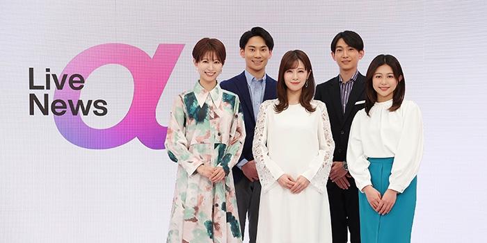 内田 アナウンサー フジ テレビ