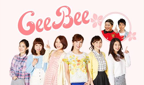 「今田美桜 GeeBee」の画像検索結果