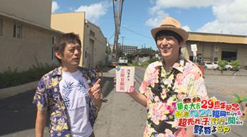 丸 周年 華 29 博多 ライブ 大吉 よしもとニュースセンター :