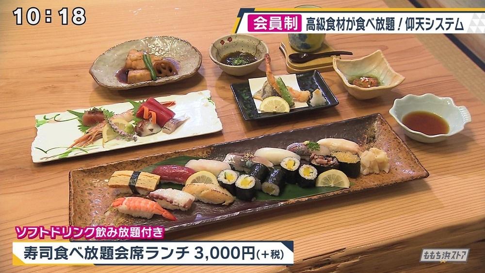 博多 寿司 飲み放題