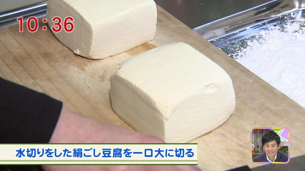 豆腐 水切り 絹
