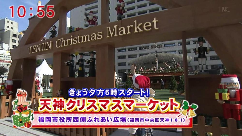 マーケット 天神 クリスマス
