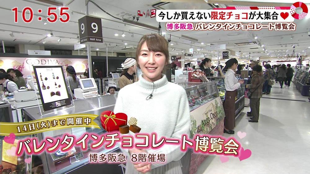 博多 阪急 バレンタイン CLUB HARIE(クラブハリエ)