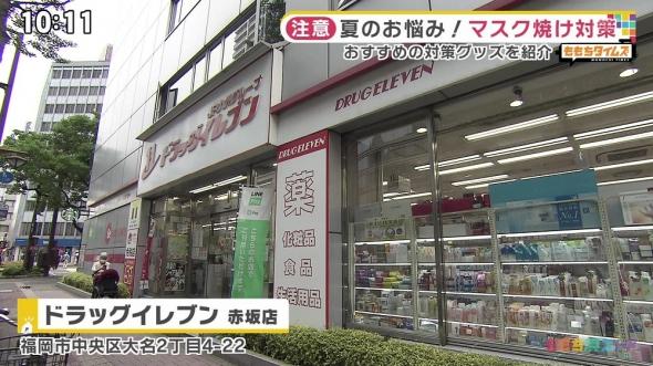 マスク ドラッグ イレブン 熊本県のマスク入荷情報!ヒロセやドラッグイレブンに在庫がある?穴場や確実に買える場所は?