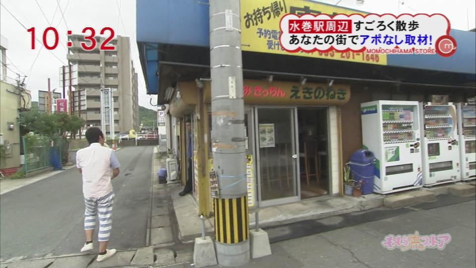えきのねき お店情報 ももち浜ストア番組公式サイト - テレビ西日本