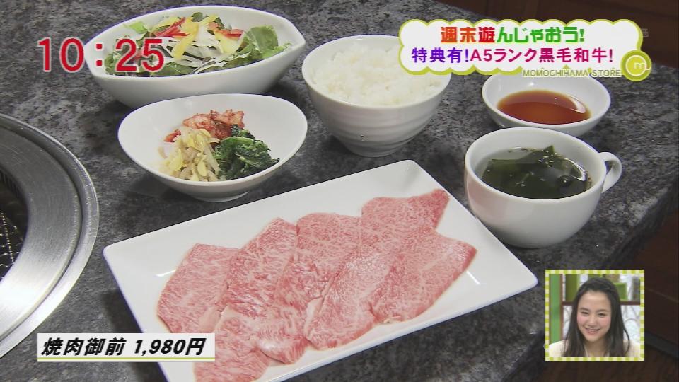 焼肉 チャンピオン 博多