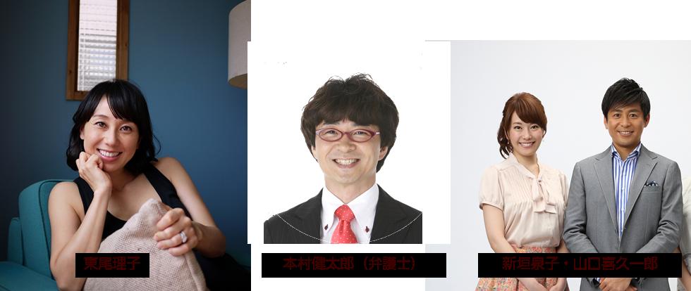 本村健太郎の画像 p1_27