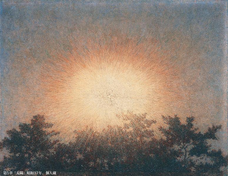 高島野十郎の画像 p1_30