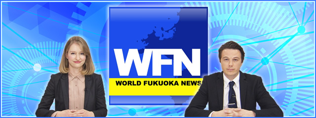 WORLD FUKUOKA NEWS 2017年3月16日放送
