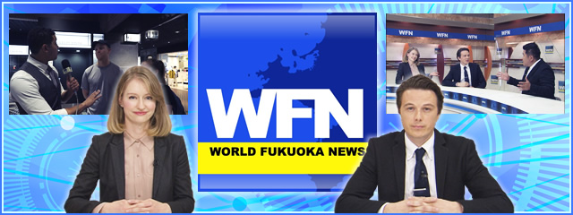WORLD FUKUOKA NEWS 2017年7月12日放送