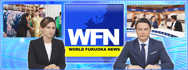 WORLD FUKUOKA NEWS 2018年9月17日放送